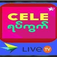 Cele YatKwat TV Channel Live Streaming in Myanmar Watch Live Tv, Channel