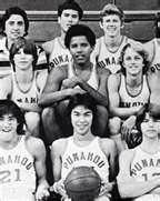 Young baller Barack Obama circa 77' on his Hawaiian basketball team