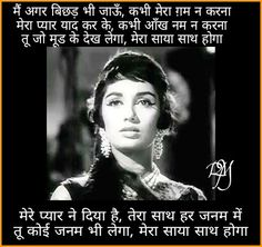 Yesteryears star Sadhana underwent surgery at the Asian Institute of Oncology in the KJ Somaiya Medical College campus Old Song Lyrics, Cool Lyrics, Evergreen Beauty College, Old Hindi Movie Songs, Wet Style, Evergreen Songs, Beautiful Heroine, Bollywood Songs, Saddest Songs