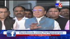 Gujarat Budget 2017-18 'utterly disappointing': Congress leader Shankarsinh Vaghela.  Subscribe to Tv9 Gujarati: https://www.youtube.com/tv9gujarati Like us on Facebook at https://www.facebook.com/tv9gujarati Follow us on Twitter at https://twitter.com/Tv9Gujarati Follow us on Dailymotion at http://www.dailymotion.com/GujaratTV9 Circle us on Google+ : https://plus.google.com/+tv9gujarat Follow us on Pinterest at http://www.pinterest.com/tv9gujarati/