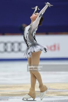 Alina Zagitova of Russia performs in the Ladies Short Program on day one of Audi Cup of China ISU Grand Prix of Figure Skating 2017 at Beijing Capital Gymnasium on November 3, 2017 in Beijing, China.
