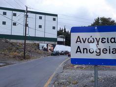 Εκπληκτικό γκράφιτι στη Κρήτη απεικονίζει τον Νίκο Ξυλούρη #anogia #creta #crete #xilouris #ξυλουρης #νικοςξυλουρης #κρητη #ανωγεια #γκραφιτι #grafiti Greece, Greece Country