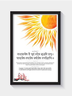 Aditya Hrudayam Stotram Frame - ReSanskrit - Buy Now Sanskrit Quotes, Sanskrit Mantra, Vedic Mantras, Hindu Mantras, Yoga Mantras, Lord Shiva Mantra, Hindu Vedas, Mantra Tattoo, Saraswati Goddess