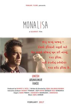 #Monalisa #Movie Banner