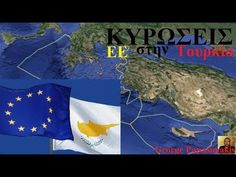 European Union sanctions on Turkey for illegal in