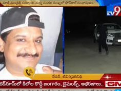 Nayeem was dictated for personal works by policemen: Diary ~ Watch Telugu Latest…