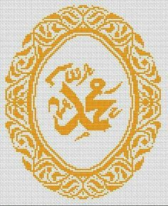 This Pin was discovered by HUZ Cross Stitching, Cross Stitch Embroidery, Hand Embroidery, Modern Cross Stitch Patterns, Cross Stitch Designs, Pinterest Cross Stitch, Stitch Witchery, Cross Stitch Love, Sewing Art