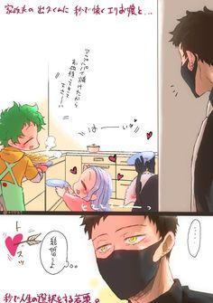 My Hero Academia Episodes, My Hero Academia Memes, Hero Academia Characters, My Hero Academia Manga, Anime Love Couple, I Love Anime, My Hero Academia Eraserhead, Dibujos Anime Chibi, Deku Boku No Hero
