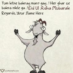 27 Best Eid Quotes Images On Pinterest Eid Quotes Eid Mubarak And