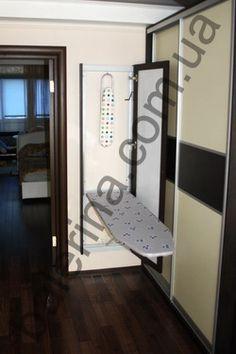 Галерея установленных изделий - Встроенная гладильная доска - Балерина Balerina, Iron Table, Walk In Closet, Laundry Room, Ikea, Dressing, Desk, Bedroom, Storage