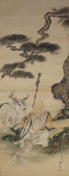 'Jurojin, Deer and Tortoises in a Landscape' by Shibata Zeshin