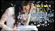 Song of Solomon Bible Songs, Solomon, Wedding Dresses, Bride Dresses, Bridal Gowns, Wedding Dressses, Bridal Dresses, Wedding Dress