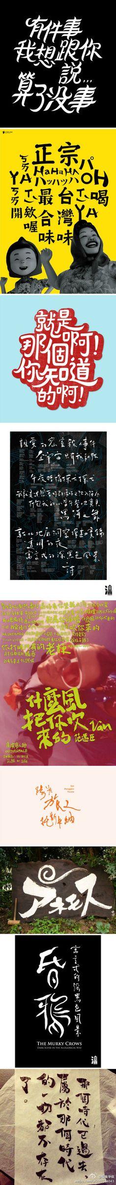 http://ww2.sinaimg.cn/bmiddle/9b6c932btw1e90a3z3qvej20c83g97n8.jpg