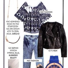 Deal of the new week! #matfashion #outfit #inspiration as seen in @egoweekly #magazine • #mat_new_era #mat_summer15 #Denim #porcelainprint #instafashion #ootd #outfiticouldwear #realsize #fashion