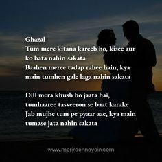 #hindighazal #hindi #hindithoughts #hindiquotes #hindipoetry #zindagiquotes #urdupoetry #hindipoems #urdughazal #hindiMotivationalQuotes #hindiwords #hindiline #pyar #shayari #gajal # thoughtoftheday Hindi Words, Zindagi Quotes, Urdu Poetry, Quotations, Motivational Quotes, Poems, Singing, Romantic, Thoughts