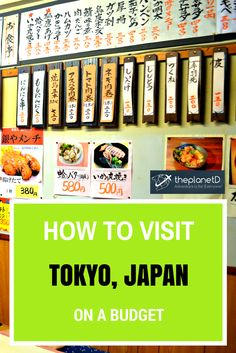 How to Visit Tokyo on a Budget | The Planet D Adventure Travel Blog | If visiting Tokyo has been on your bucket list, but you're worried about the impact on your wallet, fear not as I'm about to show you how to do travel Tokyo on a budget! It's perfectly doable and surprisingly easy. Let's just jump straight into it!