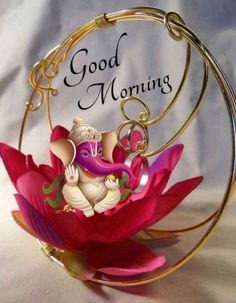 Good Morning Gift, Good Morning Wishes Friends, Good Morning Friends Quotes, Good Morning Roses, Morning Coffee, Inspirational Good Morning Messages, Beautiful Morning Messages, Good Morning Beautiful Images, Inspirational Quotes