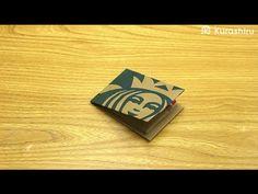 紙財布をDIY!お気に入りの紙を使ったペーパーウォレットの作り方♪ | CRASIA(クラシア)