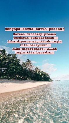 Message Quotes, Text Quotes, Words Quotes, Qoutes, Sayings, Islamic Inspirational Quotes, Islamic Quotes, Quotes Indonesia, Couple Pictures