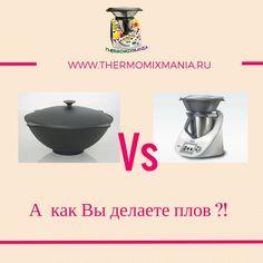 Термомикс против казана: битва за идеальный плов!   А как вы делаете плов? Делитесь ниже в комментариях свом супер рецептом Настоящего ПЛОВА Термомиксе!  #термомиксмания #рецептыТермомикс #thermomixmania #RezeptiThermomix #thermomix #термомикс #thermomix #рецепты #TM5 #TM31 #thermomixtm31 #термомикс31 #термомикс5 #thermomix5 #рецепты #готовим #вкусняшки