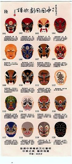 The many faces of Chinese Opera.