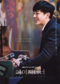 Ji Soo :))