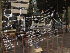 都内某所のメニューイラストをガラス面に描きました。|ハンドメイド、手作り、手仕事品の通販・販売・購入ならCreema。
