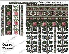 Розробка Ольги Капко. Прошу надсилати замовлення на lelechivizerunki@gmail.com