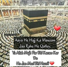 Jummah Mubarak Dua, Eid Adha Mubarak, Urdu Quotes, Islamic Quotes, Aloe Vera Hair Mask, Allah Love, Islamic Pictures, Islam Quran, Queen Quotes