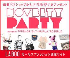 LA BOO NOVELTY PARTY 300×250