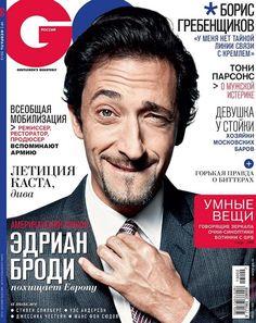 GQ Russia February 2013 Cover (GQ Russia)