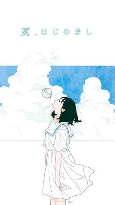 digital art girl japanese kawaii cute uniform graphic design aesthetic drawing photoshop modern anime style asian japanese chinese ethereal g e o r g i a n a : a r t Art And Illustration, Illustrations And Posters, Character Illustration, Aesthetic Art, Aesthetic Anime, Aesthetic Drawing, Anime Art Girl, Manga Art, Anime Girls