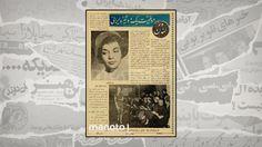 میترا شیبانی، دوشیزه ایرانی که توانست در سالن های مد لندن بدرخشد