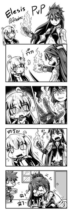 Elesis PvP Comic Elsword<<<< People run when they see her flames XD AWW ELESIS