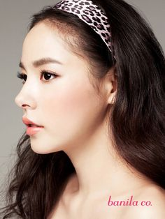 민효린, Min Hyo Rin
