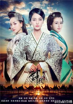 About Is Love Chinese Drama List
