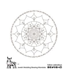 2 jewish themed page borders crown menorah frames star of for Jewish mandala coloring pages