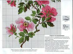 Gallery.ru / Фото #96 - вышивка цветы 3 - semynova