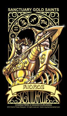 Aioros of Sagittarius