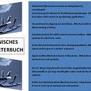 deutsch-englisch Uebersetzer: Translatorische und rotatorische Bewegung.{Mechatronik