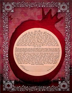 Pomegranate III by Mat Tonti