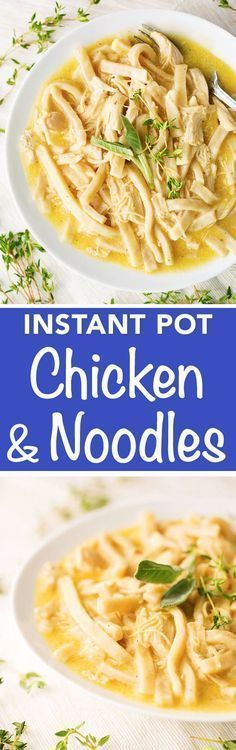 Instant Pot Chicken Noodles is a comforting meal the whole family will enjoy. Using frozen chicken breasts & frozen egg noodles. Ready in about an hour. simplyhappyfoodie.com #instantpotrecipes #instantpot #instantpotchickennoodles