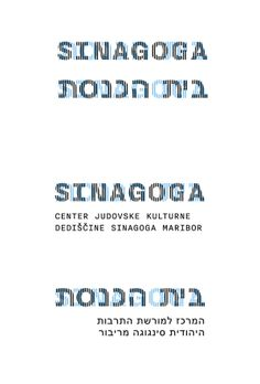 Sinagogue Maribor Identity by Matej Koren, via Behance