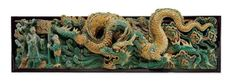 A pair of large glazed tilework panels, Ming dynasty (1368-1644)