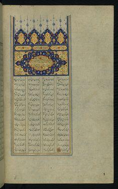 Illuminated Manuscript,Five poems (quintet), Incipit page … | Flickr