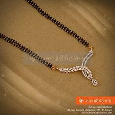 Something you can wear with any outfit. Diamond Mangalsutra, Gold Mangalsutra Designs, Gold Earrings Designs, Gold Jewellery Design, Necklace Designs, Men's Jewellery, Designer Jewellery, Diamond Jewellery, Diamond Necklaces