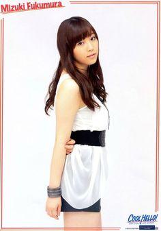 Fukumura Mizuki: Morning Musume '14