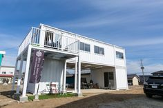 Wohnideen Container ein traumhaus zum schnäppchenpreis kreative wohnideen traumhäuser