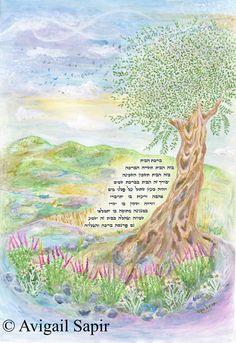Birkat Habayit by Avigail lennon Sapir Blessings for the home Blessings, Blessed, Painting, Art, Art Background, Painting Art, Kunst, Paintings, Performing Arts