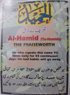 101 Best My Allah's Beautiful Names images in 2015 | Allah